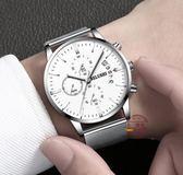 手錶男學生運動石英錶防水時尚非錶2018新款男錶男士概念·樂享生活館
