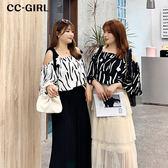 中大尺碼 雪紡一字領斑馬紋上衣~共兩色 - 適XL~4L《 68178 》CC-GIRL