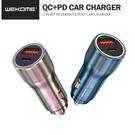 維品特WP-C30車充 車用PD充電器 20W A+C超級快充QC3.0 全金屬鋁合金材質 智能充電車充