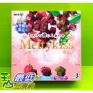 [COSCO代購] C78167 明治冬期限定 綜合巧克力 317.2 公克 Meiji Meltykiss Chocolate Mix 317.2G