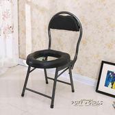 折疊防滑孕婦老人坐便椅老年廁所坐便凳簡易坐廁椅坐便器大便馬桶 igo