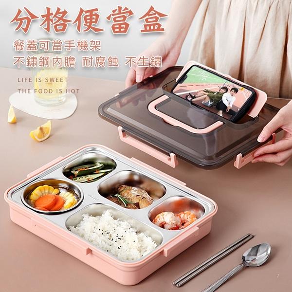 【304便當盒】大號四格 附餐具 SUS304不鏽鋼可加熱分格餐盒 微波爐飯盒 不銹鋼多格保溫盒