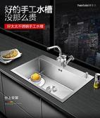 洗菜盆單槽 廚房手工洗碗池不銹鋼洗碗盆洗菜池304 熊熊物語