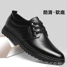 男士皮鞋 男鞋秋季潮鞋英倫韓版休閑男士工作新款鞋子皮鞋黑色小皮鞋男 快速出貨