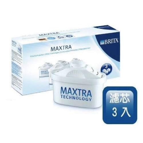 德國BRITA 濾水壺專用 Maxtra Plus 濾芯(三芯裝)