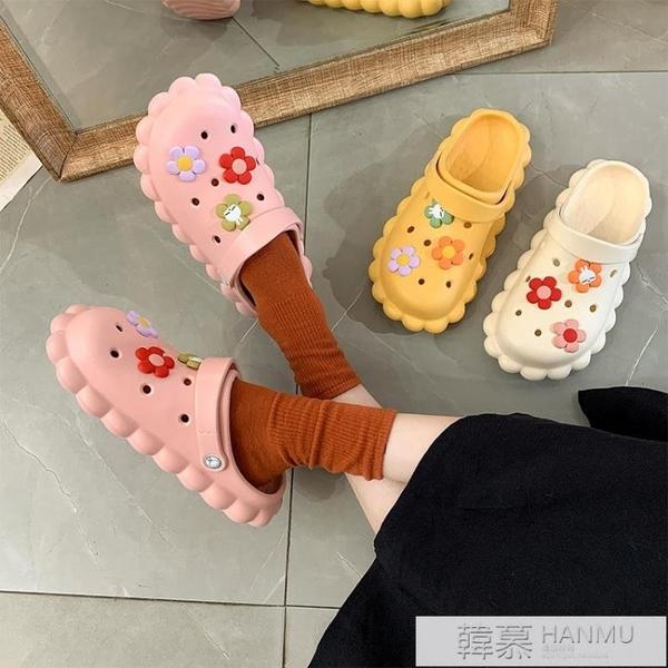 洞洞鞋女ins潮夏天時尚外穿韓版家居室內防滑居家網紅涼拖鞋女夏 夏季新品
