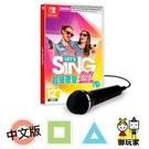 現貨 NS Switch 超級歌聲 2021 中文版 + 雙麥克風組