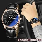 超薄男士手錶男錶防水腕錶學生時尚韓版潮流運動石英錶『艾麗花園』