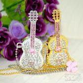 女生禮品吉它珠寶項鏈創意金屬水晶隨身碟OU268『科炫3C』