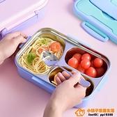 韓式304不銹鋼兒童國小生飯盒兩 三格便當盒分格幼稚園分餐盒卡通品牌【桃子】