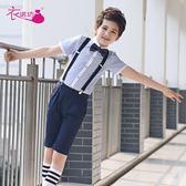 合唱兒童禮服 花童主持人男童鋼琴演出套裝夏 LR2387【野之旅】