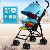 便攜式嬰兒推車超輕便小孩兒童折疊