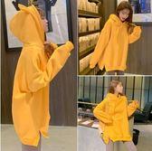 百搭 長袖 中大尺碼 M-4XL/8820大碼女裝黃色衛衣女ins新款寬鬆韓版中長款加絨連帽外套4F010韓依紡