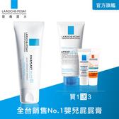 理膚寶水 全面修復霜 100ml B5呵護肌膚經典組