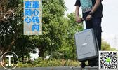 智慧滑板香港ZETAZS品牌CASTLE電動滑板車折疊超輕三輪行李箱電動車商務游 igo摩可美家