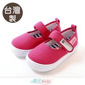 女童鞋 台灣製米飛兔授權正版帆布幼兒園鞋 魔法Baby