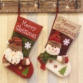 聖誕節裝飾用品老人雪人鹿聖誕樹掛件禮物袋禮品袋襪子商場佈置 町目家