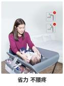 尿布台-QUQU尿布臺嬰兒護理臺多功能洗澡換衣按摩撫觸臺寶寶換尿布可折疊 YYS 多麗絲旗艦店