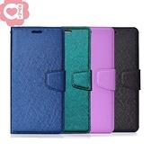 Samsung Galaxy A21s (6.5吋) 月詩蠶絲紋時尚皮套 多層次插卡功能 側掀磁扣手機殼/保護套-藍綠紫黑