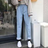 捲邊牛仔褲 長褲鬆緊腰寬鬆顯瘦哈倫褲女 【好康八八折】