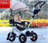 兒童三輪車腳踏車1-3-5-2-6歲大號輕便嬰小孩單自行車寶寶手推車igo 衣櫥の秘密