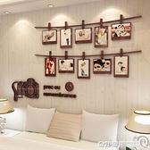 單反相機照片牆貼紙亞克力客廳沙發背景牆裝飾臥室床頭牆壁貼畫 ATF 全館免運