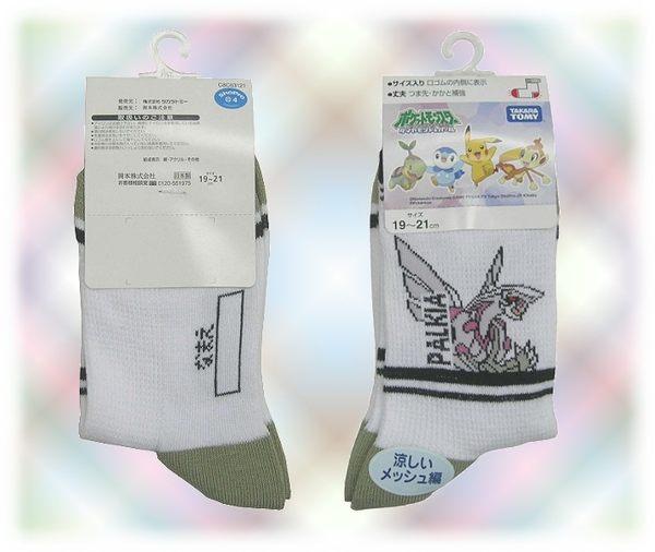 【波克貓哈日網】日本授權卡通童襪◇神奇寶貝◇《19~21cm》褐綠色腳趾、跟