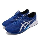 Asics 慢跑鞋 Tartheredge 2E Wide 寬楦 藍 銀 男鞋 虎走 【ACS】 1011A545401