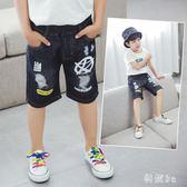 男童夏裝2018新款韓版潮中大童男孩五分牛仔短褲 js3843『科炫3C』