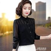 長袖雪紡 黑色雪紡襯衫女上衣長袖2020秋季新款蕾絲洋氣網紗女士打底衫襯衣 原本良品