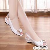 魚口鞋 真皮涼鞋女中跟魚嘴鞋坡跟大碼休閒女鞋百搭舒適小白鞋【全館9折】