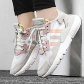 【折後$3099再送襪】adidas ORIGINALS NITE JOGGER BOOST 白粉 反光 休閒 女鞋 運動 舒適 EG9199