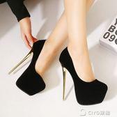 夏新款超高跟20cm細跟22cm魚嘴單鞋性感夜店女鞋大碼43恨天高16cm  ciyo 黛雅