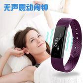 韓版潮流智慧手錶記步睡眠電話提醒蘋果男女款學生運動手環電子錶 可卡衣櫃