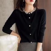 長袖針織衫~典雅女孩才有的氣息 純手工訂珠羊毛羊絨針織衫BF19A衣時尚