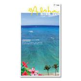Daniel Ho- 陽光燦爛。夏威夷 (4CD)