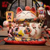福緣貓開業禮品創意招財貓日式店鋪收銀臺擺件陶瓷家居實用裝飾品
