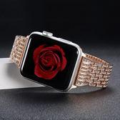 錶帶 索柯 錶帶適用于蘋果Apple watch1/2/3代不銹鋼手錶帶女iwatch3配件38mm42運動帶鉆 創想數位