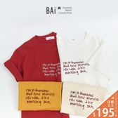 T恤 英文字母刺繡圖案寬版微落肩上衣-BAi白媽媽【190183】