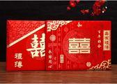 高檔嘉賓禮薄結婚禮單簽名單記錄禮金冊賬本喜字紅色燙金加厚硬紙   初見居家