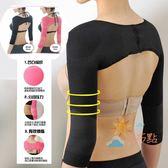 束臂套新款專業運動健身蝴蝶袖美體瘦胳膊肩膀大臂后背護手臂套神器免運
