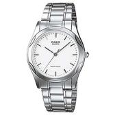 【CASIO】 輝煌時尚紳士指針腕錶-羅馬白面(MTP-1275D-7A)