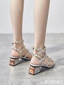 高跟鞋 仙女風羅馬鉚釘高跟鞋粗跟時裝涼鞋2020夏季新款中跟時尚百搭女鞋 愛麗絲