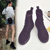 馬丁靴 女英倫風學生韓版百搭平底靴黑色瘦瘦靴厚底短靴 早秋低價促銷