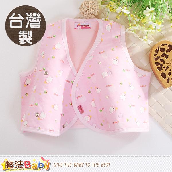 嬰兒外套 台灣製厚鋪棉背心外套 魔法Baby