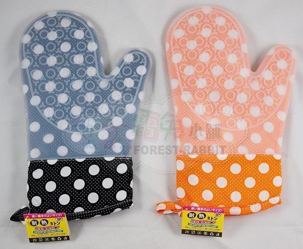 [霜兔小舖]日本矽膠隔熱手套-雙層隔熱 防燙 烘焙烤物 烤箱 ~黑色/橘色