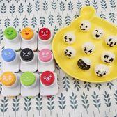 紫菜笑臉造型器個裝表情壓花器海苔夾做壽司飯團工具便當DIY模具 概念3C旗艦店