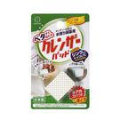 日本KOKUBO小久保 水槽水漬汙垢清潔鑽石海綿