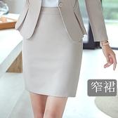 單色新穎上班OL包臀窄裙/多色可選[8Y570-PF]美之札