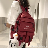 書包雙肩包韓版中學生高中初中生女大容量情侶旅行背包男 快速出貨